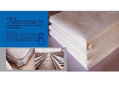 涤纶无纺布应用于高铁沙浆灌注袋