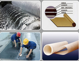 Non-woven fabric used in waterproof material